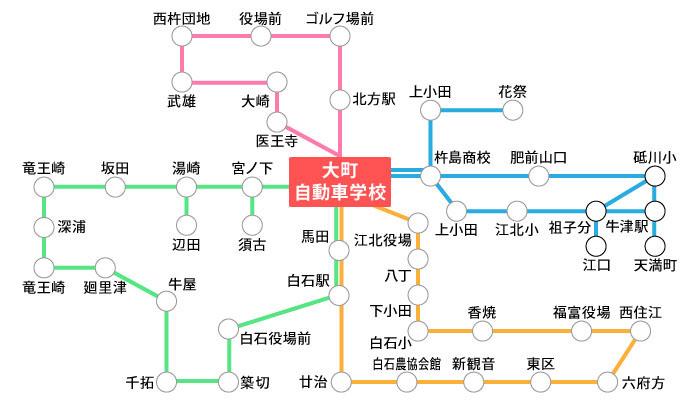 大町校までの送迎バス路線図