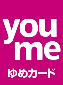 ゆめカードロゴ01