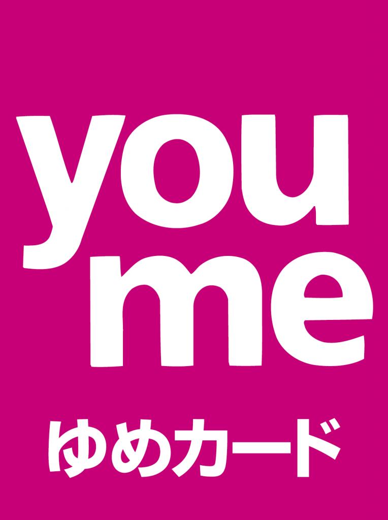 ゆめカードロゴ